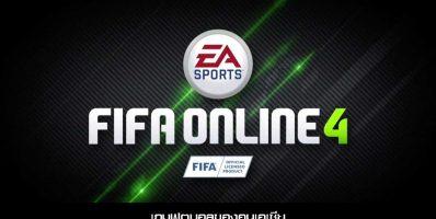 fifa_online_4_asia